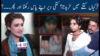 Aneela Aslam Raid Suspicious Flat | Pukar | Neo News
