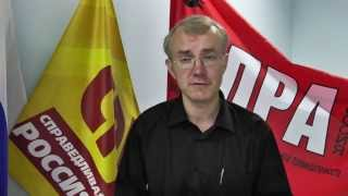 Олег Шеин: ОБРАЩЕНИЕ к работникам АВТОВАЗа, июнь 2013