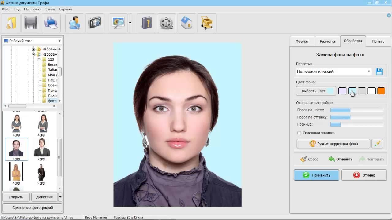 Программа для печати фото на документы (можно скачать ...