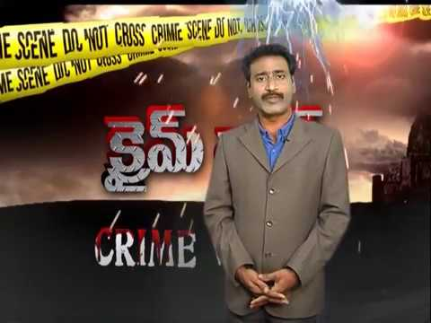 29 08 17 Crime Watch SITI Krishna Teja News