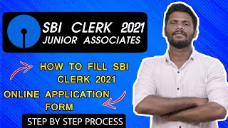 HOW TO APPLY SḂI CLERK 2021 | STEP BY STEP DEMO | END FOR YOUR DOUBTS | Thappa apply panidathinga !!