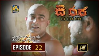 C Raja - The Lion King | Episode 22 | HD Thumbnail