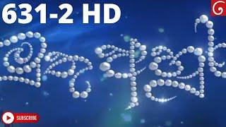 Muthu Ahura මුතු අහුර 631 HD Part 2 28th October 2020 Thumbnail
