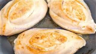 Куриная грудка, фаршированная грибами и сыром