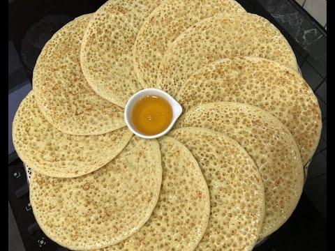 بغرير-مغربي-ناجح-٪100- -crepe-marocaine-mille-trous- -baghrir-marocain