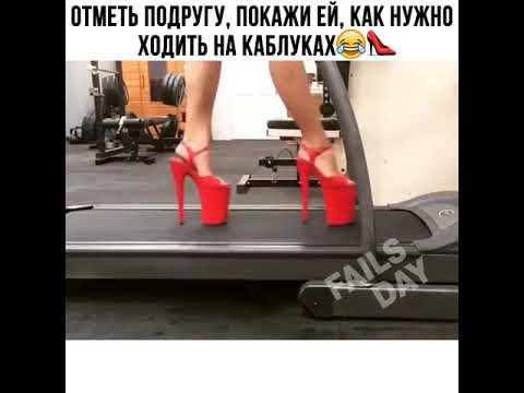 Видео Приколы Юмор Фэйлы Смех Ржака Fail Funny Vines 127