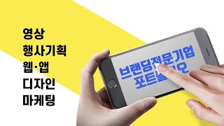 홍보영상 제작_경남콘텐…