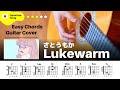 【TikTok】さとうもか「Lukewarm」ギター初心者でも弾ける!!︎完コピ解説動画!!︎