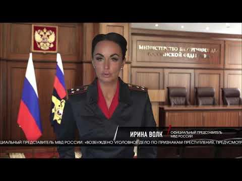 В Волгограде задержали мошенников, выдававших себя за юристов
