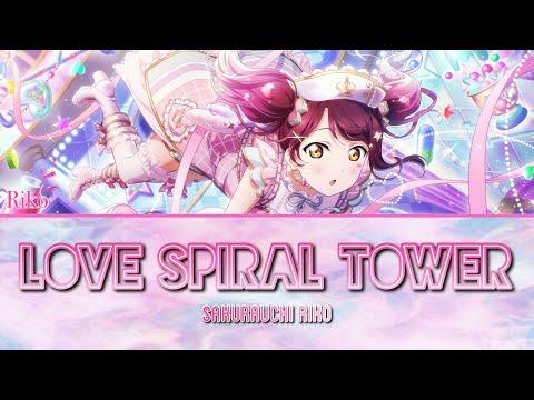 Love Spiral Tower - Sakurauchi Riko - Short + Lyrics - KAN/ROM/ENG