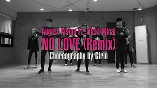 GIRIN Class | No Love (Remix) @AugustAlsina Ft.@NICKIMINAJ | Soul Dance School 쏘울댄스