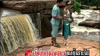(Sing along)(Khmer Karaoke)SomLeng Khloy/សម្លេងខ្លុយ