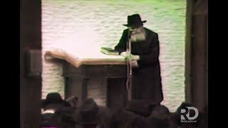 Erev Yom Kippur, 5746 | End of Mincha & Sicha