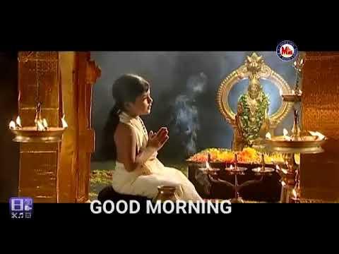 Kannadanatak