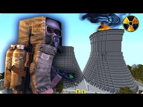 ЧЕРНОБЫЛЬ СТАЛКЕР! ЗОНА ОТЧУЖДЕНИЯ! ЗОМБИ АПОКАЛИПСИС В МАЙНКРАФТ! - (Minecraft - Сериал)