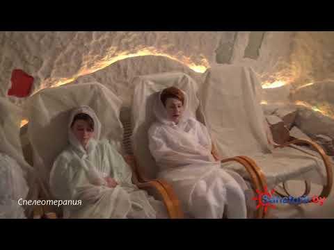 Санаторий Ислочь - обзор процедуры спелеотерапии, Санатории Беларуси