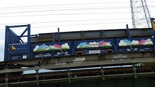 2019/04/14 JR貨物 安間川橋りょうを渡る午後の上り貨物列車4本 1072レにJFEスチール鉄材入り