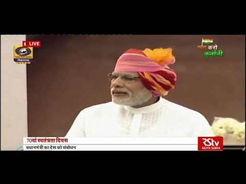 PM Narendra Modi's Independence Day Speech | August 15, 2016