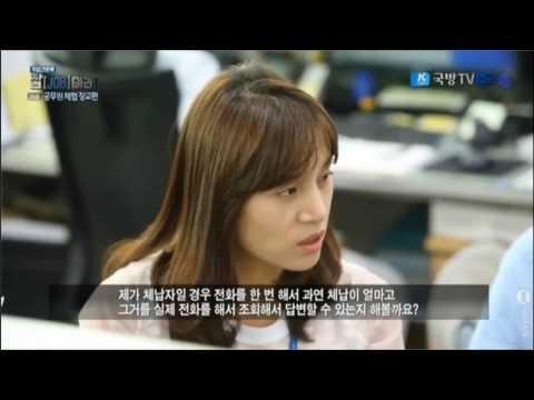"""국방TV """"취업견문록 잡(Job)아라""""_강남구 세무과편 (20분영상)  이미지"""