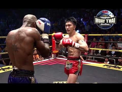 ไม่ดูถือว่าพลาด มันส์สุดติ่ง l นักมวยไทยหล่อล่ำ VS ฝรั่งผิวหมึก ไซส์ยักษ์!!!