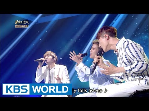Jung Dongha - Baby on an Island | 정동하 - 섬 집 아기 [Immortal Songs 2 / 2017.07.08]