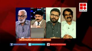 Editors Hour 24/04/15 Reporter TV