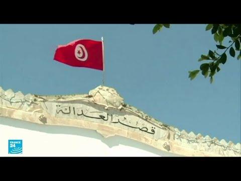 Download تونس: منع 12 مسؤولا من السفر على خلفية شبهات فساد مالي وإداري