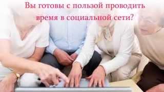 Как зарабатывают администраторы групп в соцсетях (ВКонтакте, Фейсбук, Инстаграм)?
