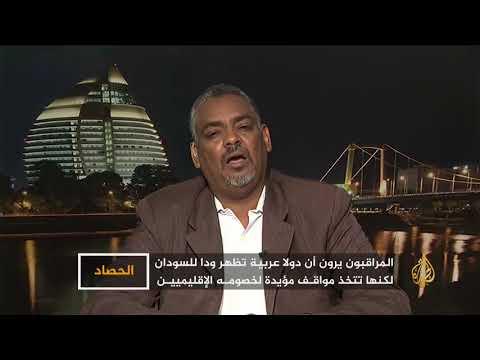 الحصاد- السودان.. رسائل الإقليم  - نشر قبل 2 ساعة