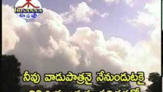yesanna songs.MPG telugu christian songs  2011