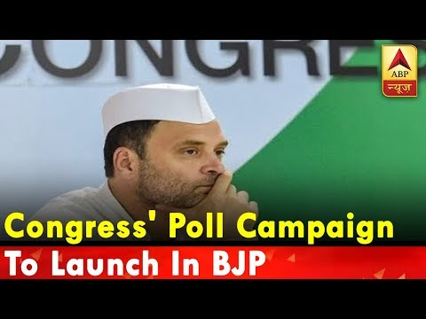 Rahul Gandhi to launch Congress' poll campaign in BJP stronghold Rajasthan today Mp3