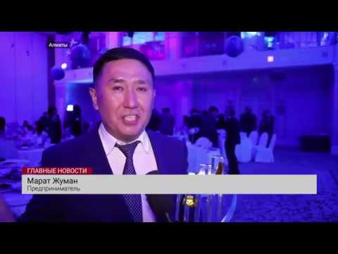 Логистическая компания представит РК на международном конкурсе «Предприниматель-2018»
