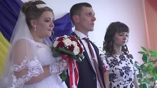 Церемония бракосочетания в ширяевском ЗАГСе. 2016 год.
