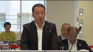 平成28年 第10回9月定例議会一般質問 安藤正純議員