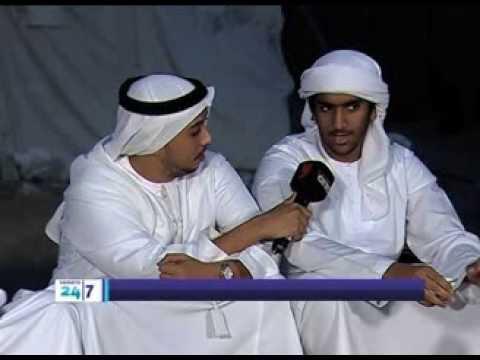 Emiratis face mandatory military service