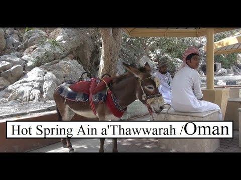 Oman/Nakhal (Ain a'Thawwarah hot springs) Part 39