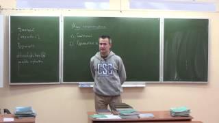 видео Особенности программирования «Первого канала»