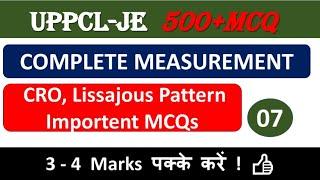 UPPCL JE#AE#Measurement#500+ MCQ#CRO Important MCQs#by Er. Piyush#study kuteer