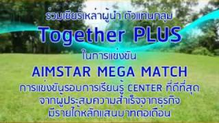 AIMSTAR MEGA MATCH # Together PLUS