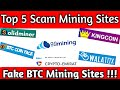 Fake Bitcoin Mining Sites! (Proof)  You Must Need To Know  Some Websites Scammed, then Vanished!