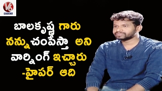 Nandamuri Balakrishna Gives Serious Warning To Me Says Hyper Aadi | Madila Maata | V6 News