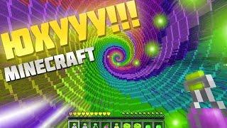 ПОЛЕТЕЛИ Прыжок веры в Майнкрафт The Dropper Map Minecraft