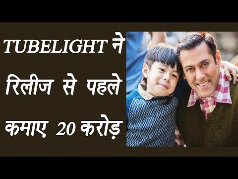 Thumbnail: Salman Khan Tubelight earns Rs 20 cr before its release | FilmiBeat