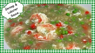 Chinese Shrimp with Lobster Sauce ~ Classic Chinese Food Recipe