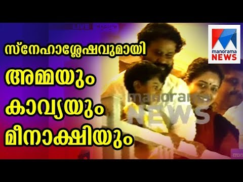 Dileep gets a warm reception | Manorama News