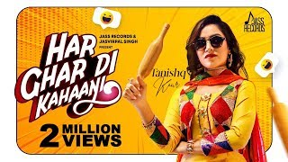 Har Ghar Di Kahaani Tanishq Kaur Free MP3 Song Download 320 Kbps