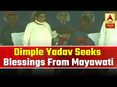 Dimple Yadav Seeks Blessings From Mayawati As She Touches Her Feet  | ABP News