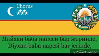 National Anthem of Karakalpakstan - Qaraqalpaqstan Respublikasin'in' Ma'mleketlik Gimni(카라칼파크스탄의 국가)