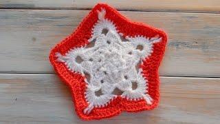 Crochet Snowflake Granny Pentagon