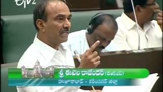 Eetela Rajender Ridicules CM Speech In Assembly